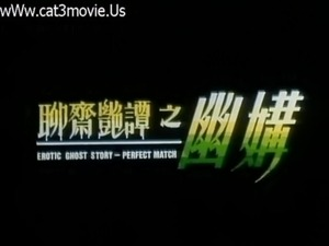 Erotic.Ghost.Story-Perfect.Match.1997 free