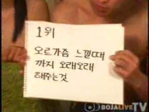 Korean BOJA Live TV free