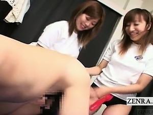 Subtitled CFNM Japanese schoolgirls anal exploration