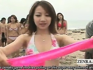 Subtitled Japanese remote control vibrator beach game